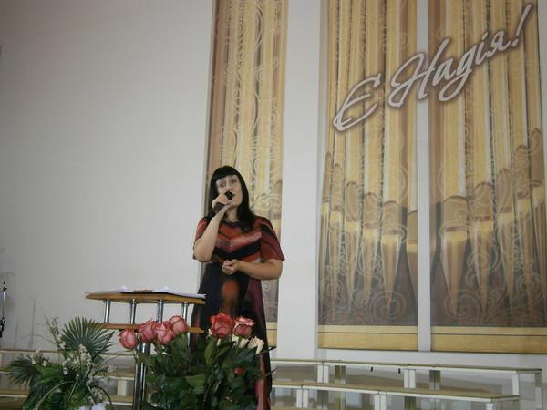Весть надежды живого Слова прозвучала в песни